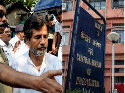 Cbi Calls Two Police Officer West Bengal Police Relation Sarada Chit Fund Case