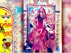 Devi Durga Is Not Worshiped 12 Villages Balia Pargana Howrah