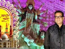 Singer Abhijit Bhattacharya Celebrates Durga Puja Lokhandwala