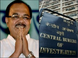 Mayor Sovan Chatterjee Is Released From Cbi Officials After 14 Ghqntq Questioning