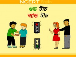 Ncert Books Carry Guidelines Good Touch Bad Touch Students