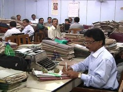 Center Increase Lowest Salary Slab Government Employees