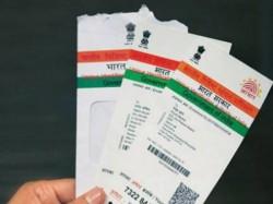 Center Extends Deadline Linking Aadhar Social Benefit Schemes