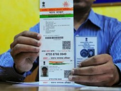 Maharashtra Farmers Have Same Aadhaar Number