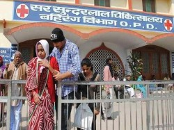 Bhu Hospital Used Industrial Gas Anaesthesia Says Investigation