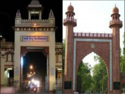 Ugc Panel Recommends Dropping Hindu Muslim From Bhu Amu