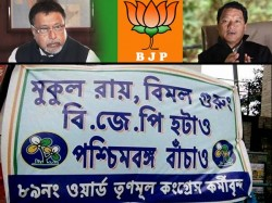 Mukul Bimal Bjp Are Same Bracket On The Poster Tmc In Kolkata