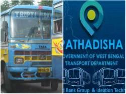 Private Busses Kolkata Will Be Come Under Pathadisha App From November