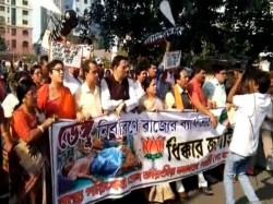 Bjp Staged Demonstration Front Swastha Bhavan Due Allegation Over Dengi