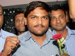 Gujrat Government Withdraws 2 Year Old Case Against Hardik Patel