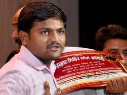 To Defeat Mahachor Bjp We Can Support Chor Congress Says Hardik Patel