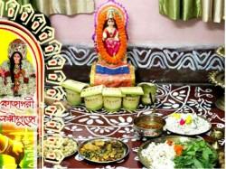 Special Rituals Kojagori Laxmi Puja Bengal