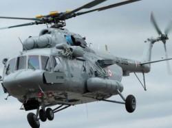 Iaf Helicopter Crashes At Arunachal Pradesh