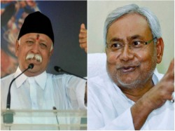 Nitish Who Coined Sangh Mukt Bharat Share Dias With Mohan Bhagwat