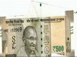 When You Withdraw Money From Atm Check The Currency Notes