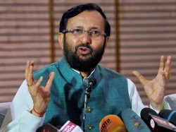 No Intentions Change Name Bhu Amu Says Prakash Javadekar