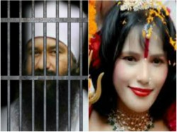 Gureet Ram Rahim Singh Had Gufa Radhe Maa Too Has One