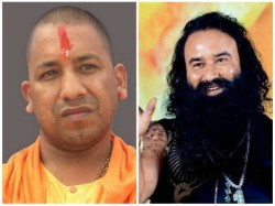 How Yogi Adityanath Government Will Break World Record Of Ram Rahim