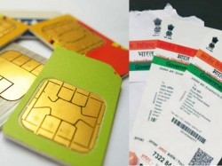 Government Simplify Aadhar Verification Existing Mobile Numbers
