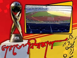 Yuvabharati Is Heating Up Brazil Vs Germany Clash