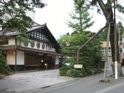 Hoshi Ryokan 1300 Years Old Japanese Hotel Has Been Operated 46 Generations