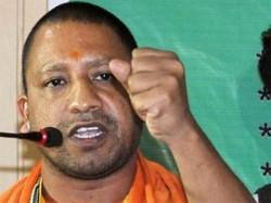 Yogi Adityanath Govt Proposes Grand Statue Ram At Ayodhya River Banks