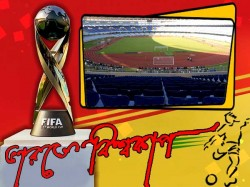 Under 17 World Cup Football Semifinal Moves From Guwahati Kolkata