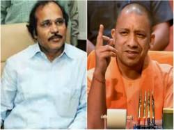 Adhir Choudhury Will Meet Yogi Adityanath Lucknow On Tuesday