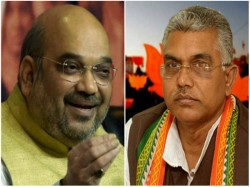 Bjp President Amit Shah Gives Needful Suggestion Dilip Ghosh Over Phone