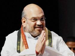 Bjp President Amit Shah Is Coming Kolkata Target Panchayat Election