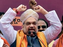 Amit Shah Predicts 150 Seats Bjp Gujarat Assembly Elections