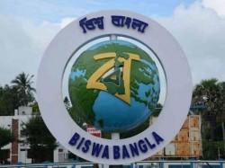 The Biswa Bangla Logo Ball Has Fallen Down At Newtown S Biswa Bangla Gate