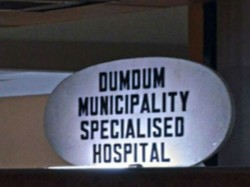 Local Vandalises Dumdum Hospital After Alleged Death A Tmc Without Any Treatment