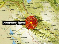 Strong Earthquake Hits The Border Area Iran Iraq