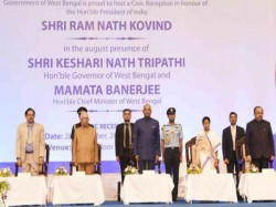 President Ram Nath Kovind Will Kept The Picture Given Mamata Banerjee Rastrapati Bhavan