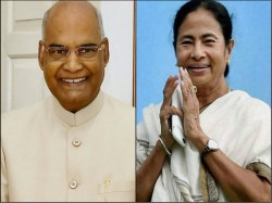 Cm Mamata Banerjee Gives Reception The President Ramnath Kobind