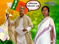 Mukul Roy Calls Change Bengal After Joining Bjp