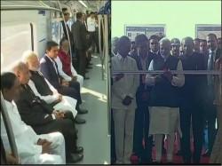 Pm Narendra Modi Inaugurate Hyderabad Metro Telangana Cm Kc Rao Also Present