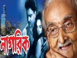 Iffi Pays Homage Ramananda Sengupta Exhibit Nagarik