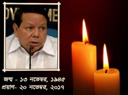 Veteran Congress Leader Priya Ranjan Dasmunsi Dies After Being Coma 9 Years