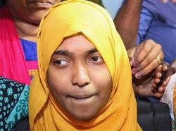 Hadiya Who Was Ordered Study The Supreme Court Managed Speak With Her Husband