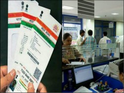 Centre Takes Back December 31 Deadline Aadhaar Bank Account Linking