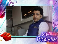 Abir Chatterjee Is Maturing Himself As An Actor Thus He Is The News Maker Of