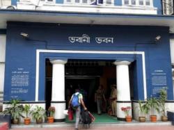 Cid Sends Notice Dvc Investigation 1600 Crore Rupees Corruption