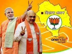 Bjp Wins Himachal Pradesh But Looses Premkumar Dhumal
