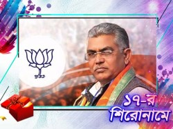 Dilip Ghosh Is The News Maker