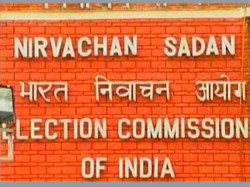Candidate Should Not Contest From Two Seats Election Commission Tells Supreme Court