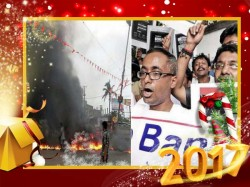 Bengali Protest Spreads Mumbai Against Bengal Government