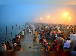 The Website Will Find You If You Untraced Himself From Team In The Ganga Sagar