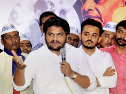 Patidar Leader Hardik Patel Reacts After Exit Poll Show Bjp Victory Gujarat Assembly Elections